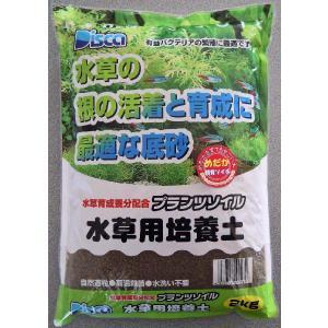 水草用培養土 プランツソイル ブラウン 2kg p-and-f