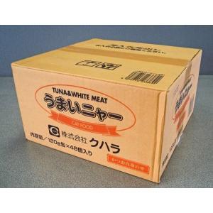 (ケース販売) 猫缶 うまいニャー かつお&白身のせ 120g×48缶 セット