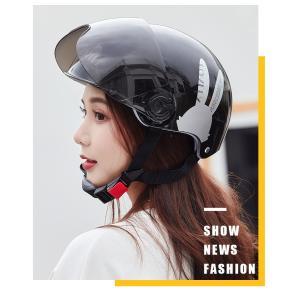 バイクヘルメット ジェット UVカット ヘルメット 夏 半帽 軽量 メンズ レディー ス 日焼け止め...