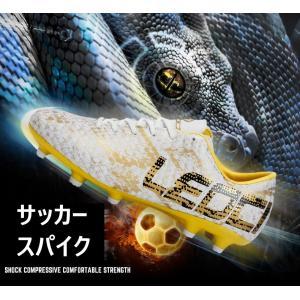 サッカースパイク メンズ 27cm トレーニング 26cm 25cm レディース スニーカー 運動靴...