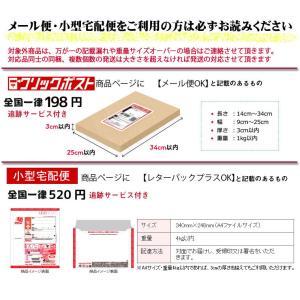 日本ペットミオコンボマグロ味カツオブシブレンド...の詳細画像1