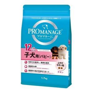 商品説明  内容量 1.7kg  保証成分  タンパク質: 32.0%以上、脂質: 20.5%以上、...