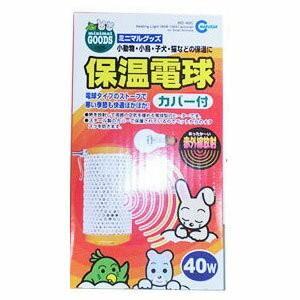 マルカン保温電球カバー付 40WHD-40Cの商品画像