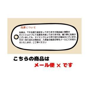 【キャシュレス5%還元対象】マルカンRH−301ほっととり暖寄りそいヒーターL1個|p-animal|04