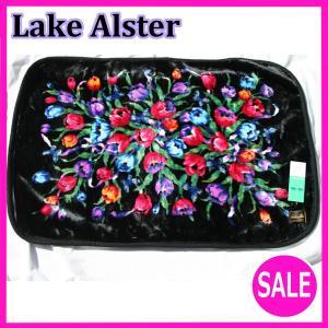 レイクアルスター100cm×140cm ハーフケット(チューリップ)LAKE ALSTER 【レイクアルスター】ハーフケット100cm×140 ブランケット p-ark