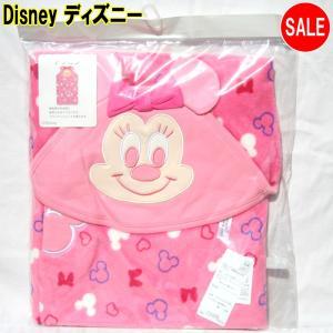 ディズニーベビー アフガン おくるみ ミニーマウス Disney(ディズニー)ディズニー ミニー ア...