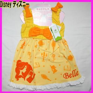 ディズニー子供服 (ディズニー)Disney ディズニー キ...