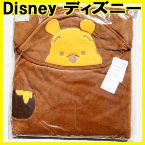 ディズニーベビー アフガン おくるみ プーさん(ブラウン) Disney(ディズニー)【disney...
