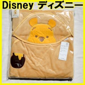 ディズニーベビー アフガン おくるみ プーさん(ベージュ) Disney(ディズニー)【disney...