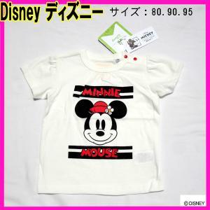 ディズニー子供服 (ディズニー)Disney ディズニー 子...