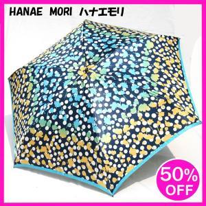 ブランド傘 耐風傘 UV加工 晴雨兼用 日本製 HANAE ...