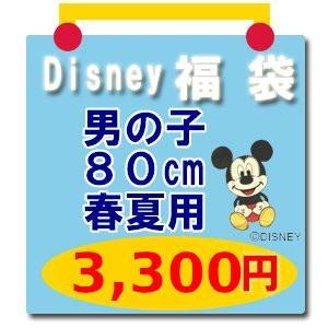 ディズニー子供服 Tシャツ ミッキーマウス他 福袋 Disney(ディズニー)(男の子80cm春夏用...