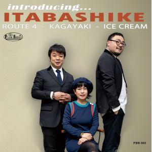 イントロデューシング・イタバシケ (INTRODUCING ITABASHIKE) 1. ルート4号...