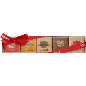プレゼント クリスマス バレンタイン 高級チョコレート カフェタッセ 本格ベルギーチョコ ナポリタン5種アソート 15P 75gの画像