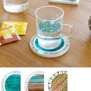 モザイク 丸型 コースター キラキラ ガラス おしゃれ かわいい 小物置きに インテリアに グラス置きに 夏向 p-comfort