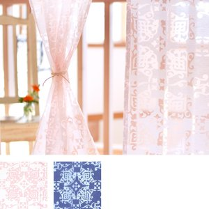 クリックポスト対応 のれん カレイドスコープ オリエンタル おしゃれ カフェ タペストリー 85×150cm ピンク ダークブルー 涼しい 夏向|p-comfort