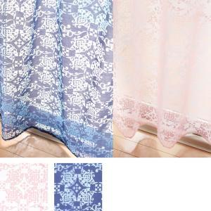カーテン カレイドスコープ オリエンタル おしゃれ  安い レースカーテン 105×178cm ピンク ダークブルー 涼しい 夏向|p-comfort