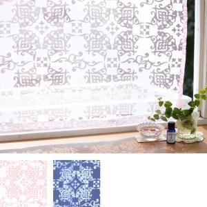 クリックポスト対応 カフェカーテン カレイドスコープ オリエンタル おしゃれ カフェ タペストリー 目隠し 出窓 小窓 45×105cm ピンク ダークブルー 涼しい|p-comfort