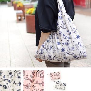 エコバッグ オフホワイト ピンク 買い物袋 バッグ  ショッピング A4 ギフト ショッピングバッグ 折りたたみ 送料無料 p-comfort