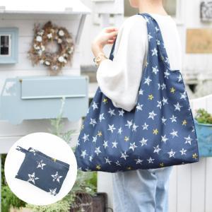 SALE エコバッグ ブルー 買い物袋 バッグ  ショッピング A4 ギフト ショッピングバッグ 折りたたみ 送料無料 p-comfort