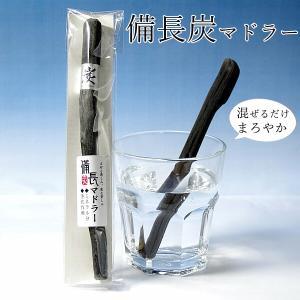 備長炭マドラー コーヒー ウィスキー 日本酒 不純物吸着 送料無料|p-comfort