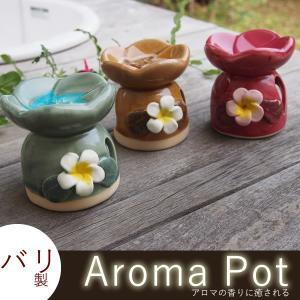 プルメリア アロマポット オイルバーナー バリ オイルウォーマー 陶器 プレート アジアン雑貨 p-comfort