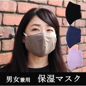立体マスク 通気性がよい  通年 マスク UVカット効果 秋 冬 あったかい  ひも調整 ひも伸縮性 肌に優しい 男女兼用 速乾 スーツに合う 洗濯可|p-comfort