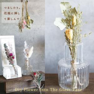 ドライフラワー 《即日出荷》プレゼント ギフト インテリア雑貨 飾り方 花束 花瓶  ボトルフラワー ガラス ビン 北欧 卓上 おしゃれ スワッグ ベース 夏向 p-comfort