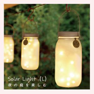 ソーラーライト 1灯 屋外 防水 明るい ガーデン 防犯 自動点灯 LED 電球色 高さ18cm ランタン エトワル|p-comfort