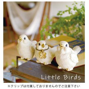 キシマ リトルバーズ ガーデンオーナメント  動物 KH-61166 3羽 自由に飾れる バラバラ 小鳥 幸運  アンティーク|p-comfort
