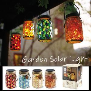 ソーラーライト 1灯 屋外 防水 明るい ガーデン 防犯 自動点灯 LED 電球色 ランタン モザイクガラス|p-comfort