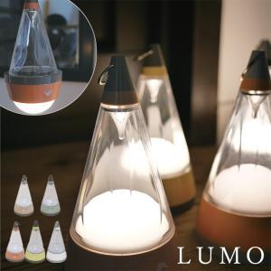LEDライト 強力ライト マウンテンライト テーブルランプ ダウンライト アップライト ウォールライト 屋外ライト LUMO  グローバルアロー夏向 p-comfort