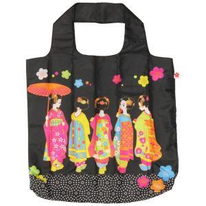 エコバッグ ブラック 黒 買い物袋 バッグ  ショッピング  ギフト ショッピングバッグ 折りたたみ 和柄 舞妓 送料無料 p-comfort