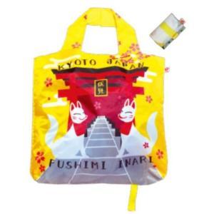 エコバッグ イエロー 買い物袋 バッグ  ショッピング  ギフト ショッピングバッグ 折りたたみ 和柄 伏見稲荷 送料無料 p-comfort