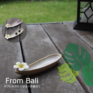 プルメリア お香立て バリ島 インセンスホルダー アジアンスタイル ベージュ パープル p-comfort