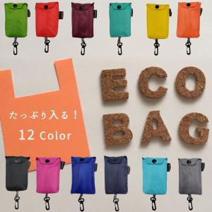 エコバッグ 無地  メンズ レディース 男性向け 女性向け 買い物袋 バッグ  ショッピング A4 ギフト ショッピングバッグ 折りたたみ 送料無料 p-comfort