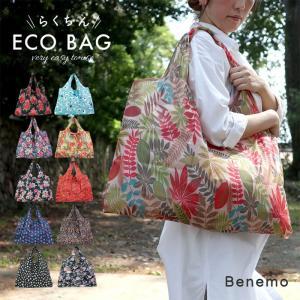 エコバッグ レディース 大容量 ペットボトル6本 買い物袋 バッグ レジかご  ショッピング ショッピングバッグ 折りたたみ 送料無料 p-comfort