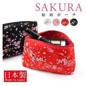 サクラ ミニポーチ 桜 さくら 和柄 レディース かわいい おしゃれ 日本製 小物入れ 小さめ 使いやすい 安い p-comfort