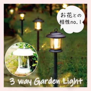 ガーデンライト ソーラーライト 1灯 屋外 埋め込み おしゃれ 明るい 防犯 自動点灯 LED 電球色 シャッテ キシマ おしゃれ かわいい|p-comfort