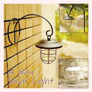 ソーラーライト 屋外 防水 明るい ガーデン 防犯 自動点灯 LED 電球色 SCHATTE SOLAR GARDEN LIGHT シャッテ  KL-10384|p-comfort