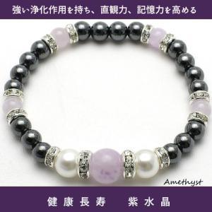 和心念珠 ブレスレット パワーストーン ヘマタイト 紫水晶 アメジスト 開運除災 健康 長寿 幸福 サイズ 小さめ 癒し p-comfort