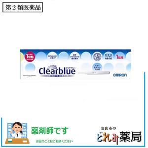 妊娠検査薬 クリアブルー 1テスト入り 第2類医薬品の関連商品6