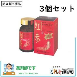 蔘凰紅参錠 210錠 3個セット  第3類医薬品