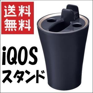 iQOS専用充電スタンド 車用灰皿 iQOS専用...の商品画像