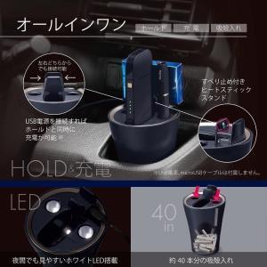 iQOS専用充電スタンド 車用灰皿 iQOS専...の詳細画像1