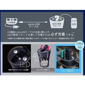 iQOS専用充電スタンド 車用灰皿 iQOS専...の詳細画像3