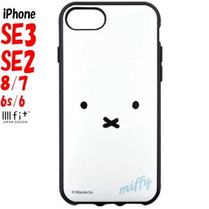 ミッフィー iPhone8/7/6s/6 ケース イーフィット IIIIfit キャラクター グッズ...