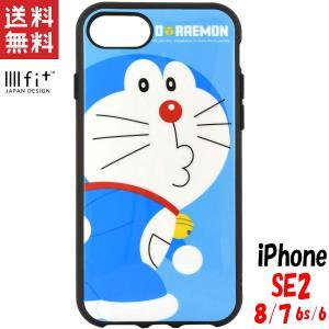 ドラえもん iPhone8/7/6s/6 ケース イーフィット IIIIfit どらえもん ドラエモ...