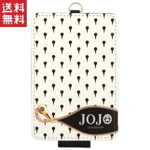 ICカードケースが登場! ストラップ付きでバッグなどに取り付けできて便利!  PU製のICカードケー...