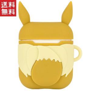 ポケモン AirPods シリコンケース エアーポッド エアーポッズ ケース 第2世代対応 ポケット...
